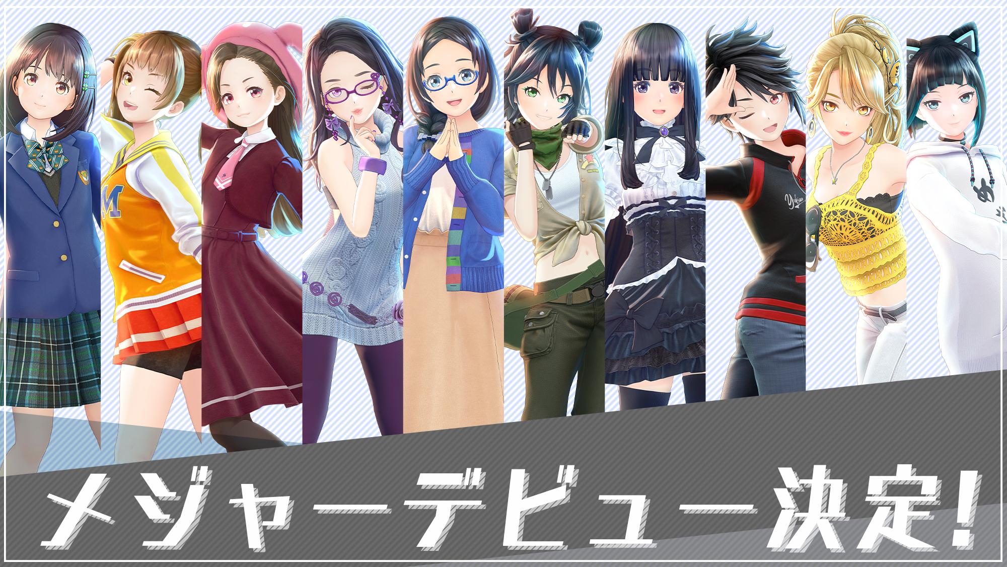 GEMS COMPANY公式ホームページ メジャーデビュー決定!